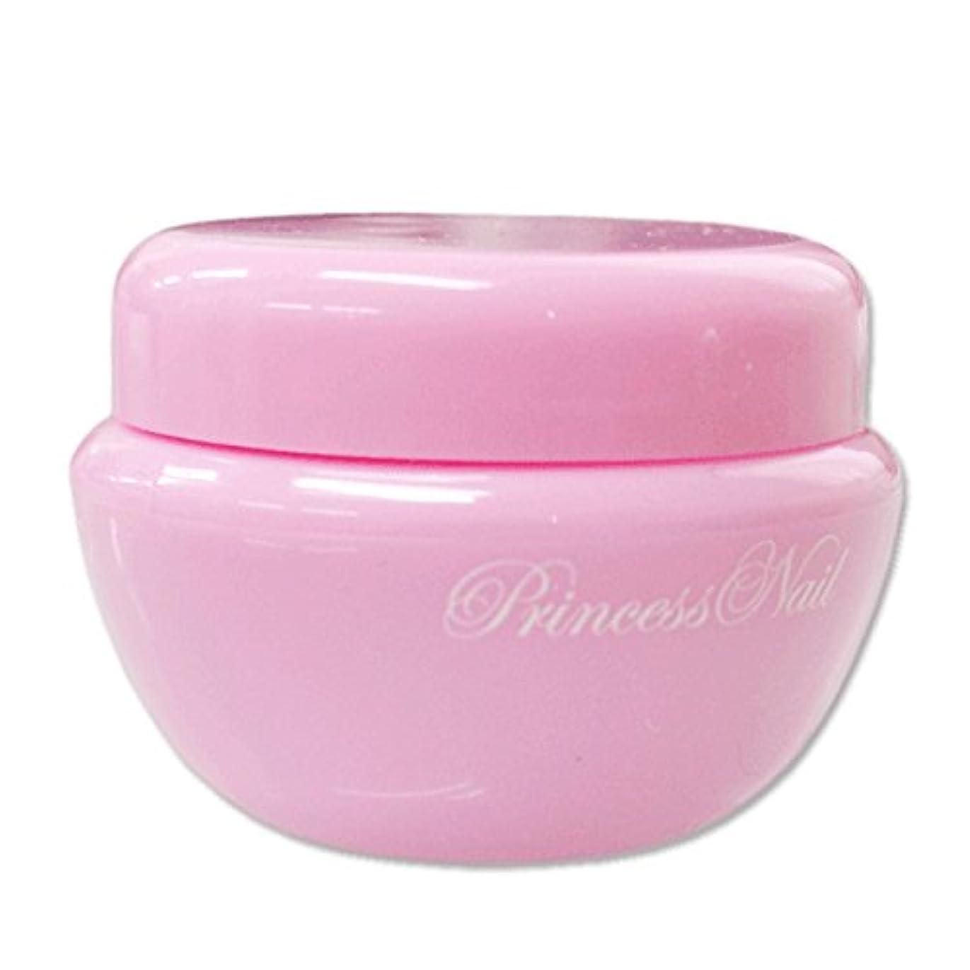文言ショップ空のクリームケース 中蓋付き 容量8g ピンク