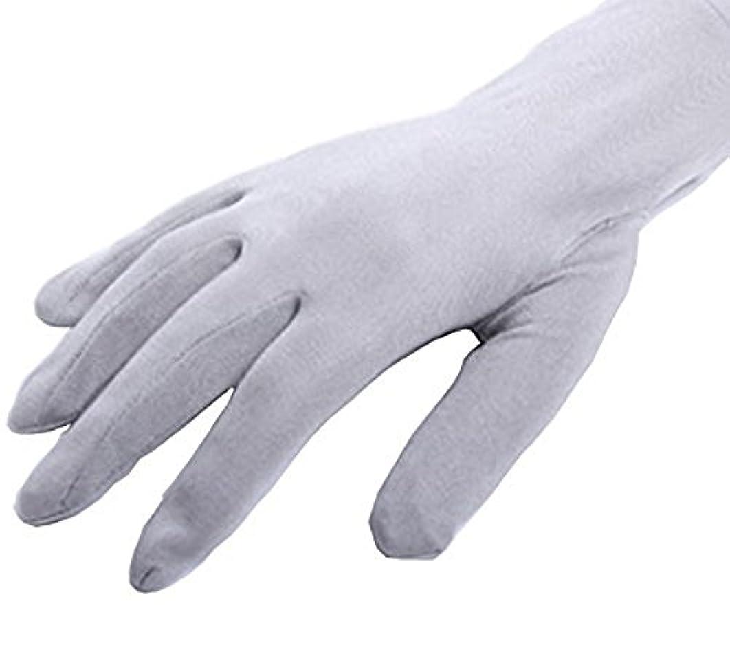 に対応擁する契約したCREPUSCOLO 手荒れ対策! シルク手袋 おやすみ 手袋 保湿ケア UVカット ハンドケア シルク100% 全7色 (ライトグレー)