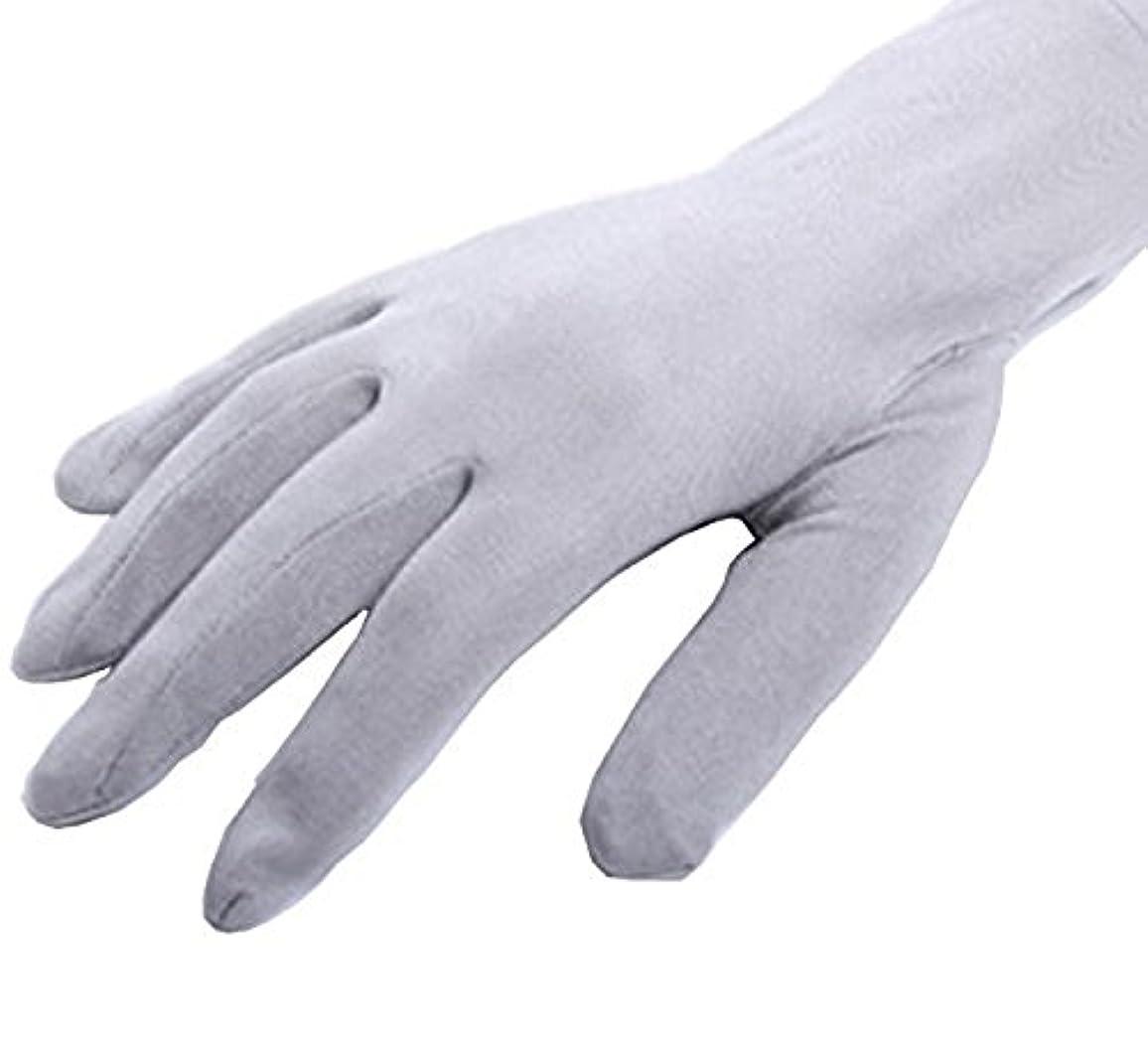 野菜療法満了CREPUSCOLO 手荒れ対策! シルク手袋 おやすみ 手袋 保湿ケア UVカット ハンドケア シルク100% 全7色 (ライトグレー)