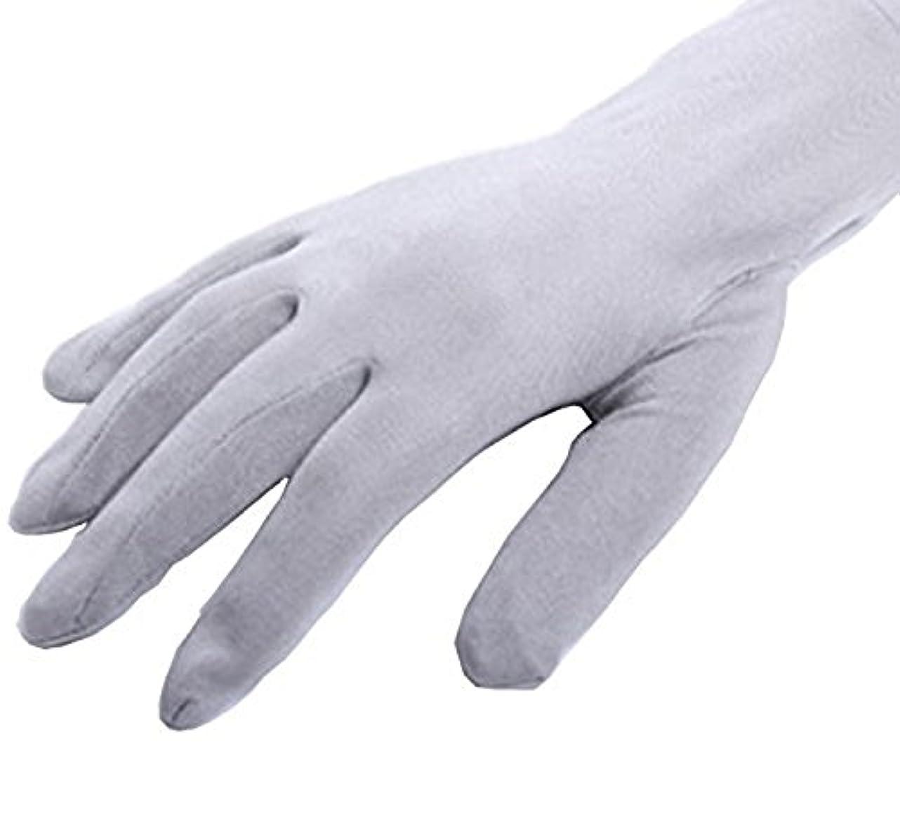 魅力的であることへのアピールパックシガレットCREPUSCOLO 手荒れ対策! シルク手袋 おやすみ 手袋 保湿ケア UVカット ハンドケア シルク100% 全7色 (ライトグレー)