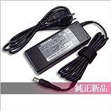 TOSHIBA製ノート用ACアダプター【PA-1750-07 / PA-1750-08 / PA3469U-1ACA】15V 5A 75W 電源ケーブル付属