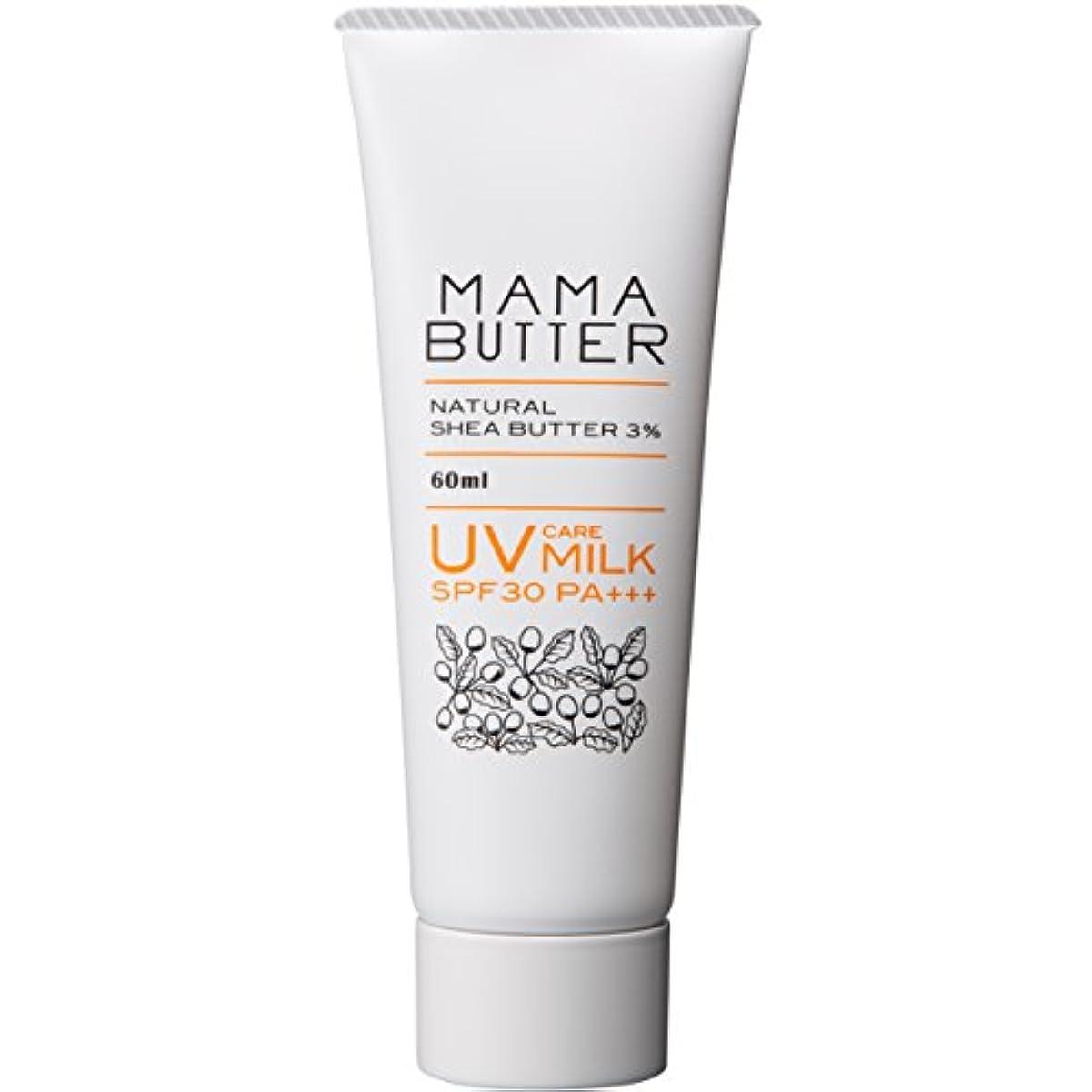 温帯欠点底ママバター UVケアミルク SPF30 PA+++ 60ml