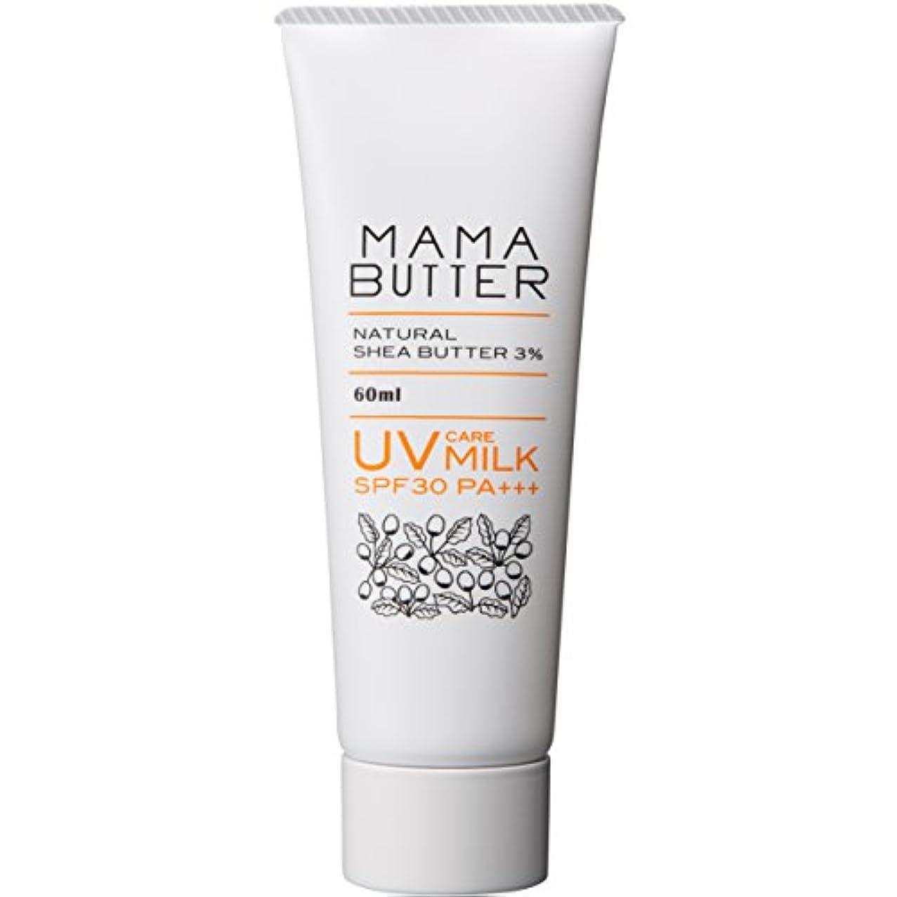 アマゾンジャングル音興奮ママバター UVケアミルク SPF30 PA+++ 60ml