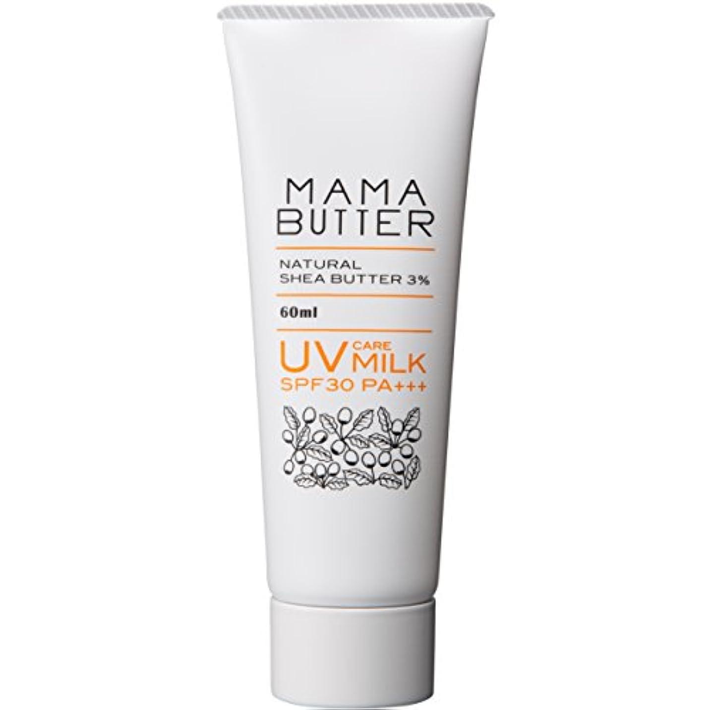 中性終わらせる人に関する限りママバター UVケアミルク SPF30 PA+++ 60ml