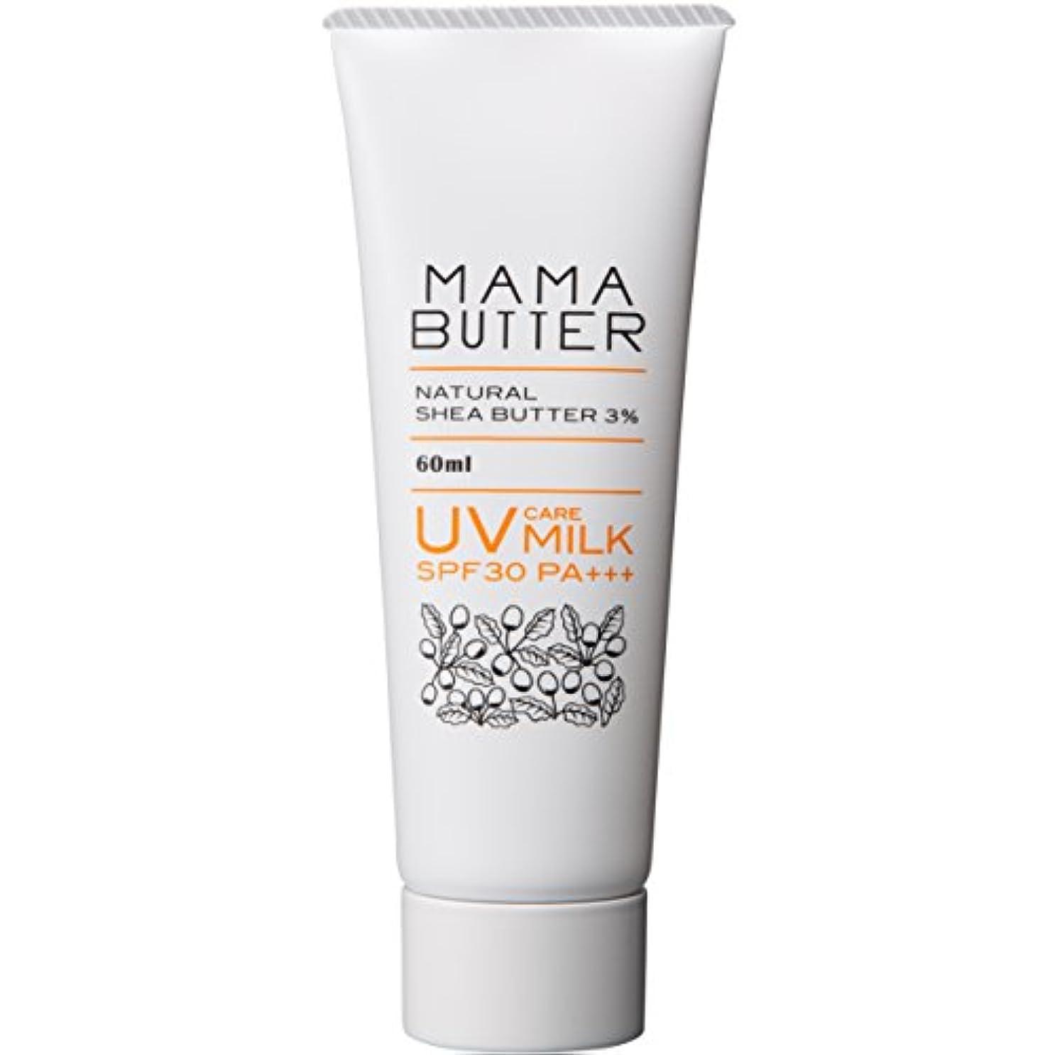 防止治療プロジェクターママバター UVケアミルク SPF30 PA+++ 60ml