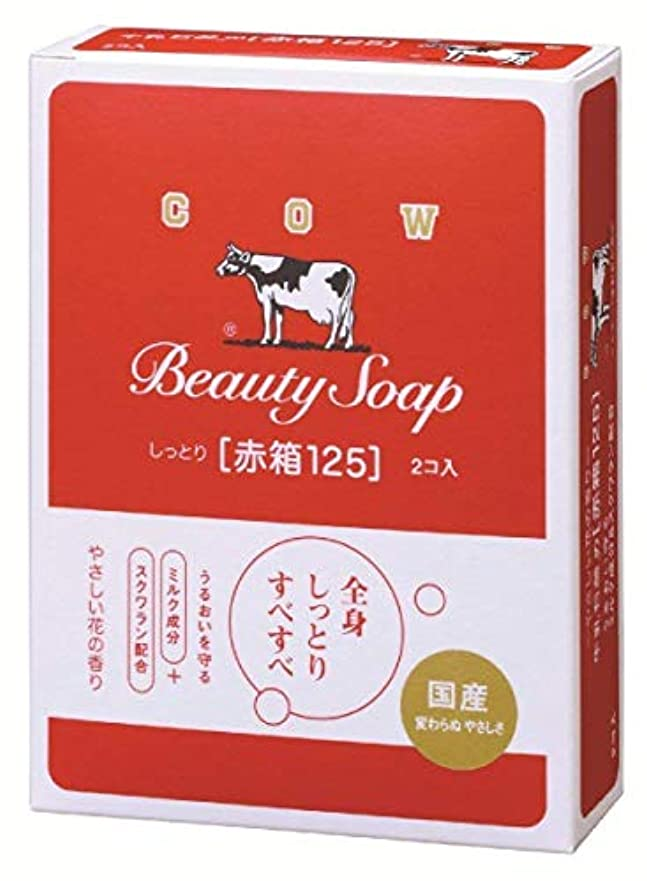 ビザ石化するホーム牛乳石鹸共進社 カウブランド 赤箱 125g×2コ入り×6個