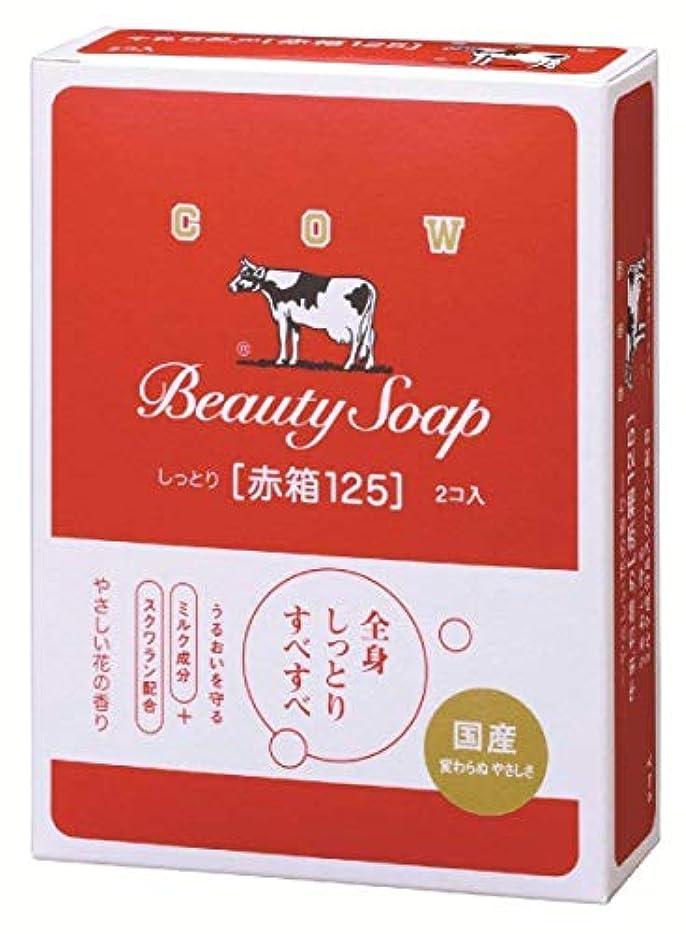 飛躍緊張する幸運なことに牛乳石鹸共進社 カウブランド 赤箱 125g×2コ入り×6個