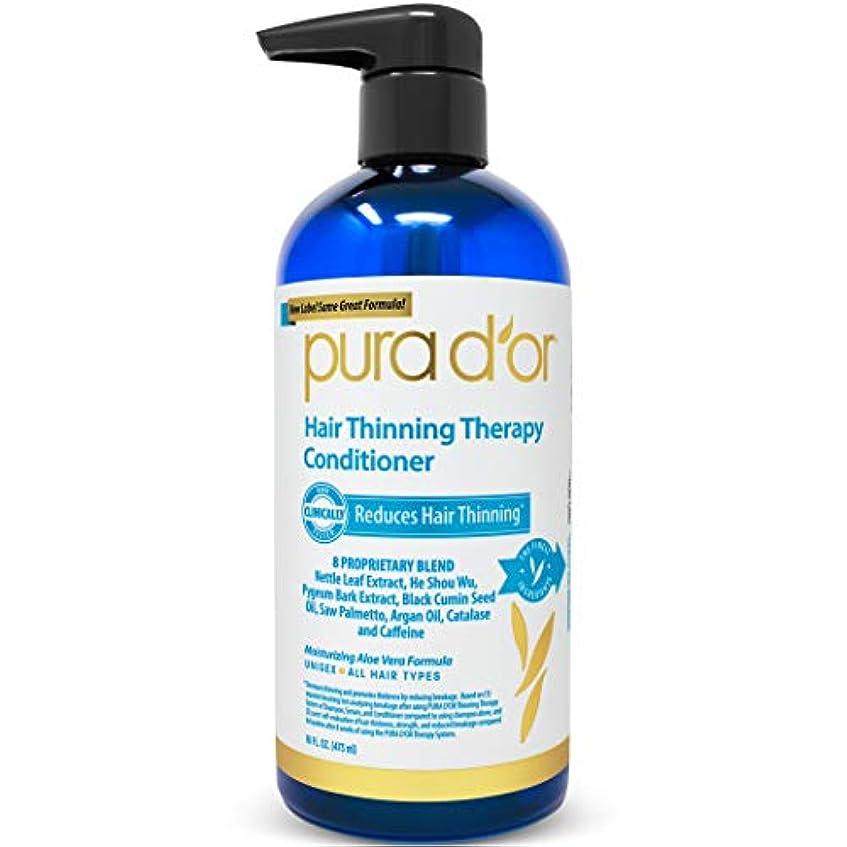PURA D'OR アルガンオイル、ビオチン&天然成分を注入された追加された水分、硫酸無料、すべての髪のタイプのため、男性&女性、16液量オンス(梱包が変更になる場合があります)のために髪間伐セラピーコンディショナー