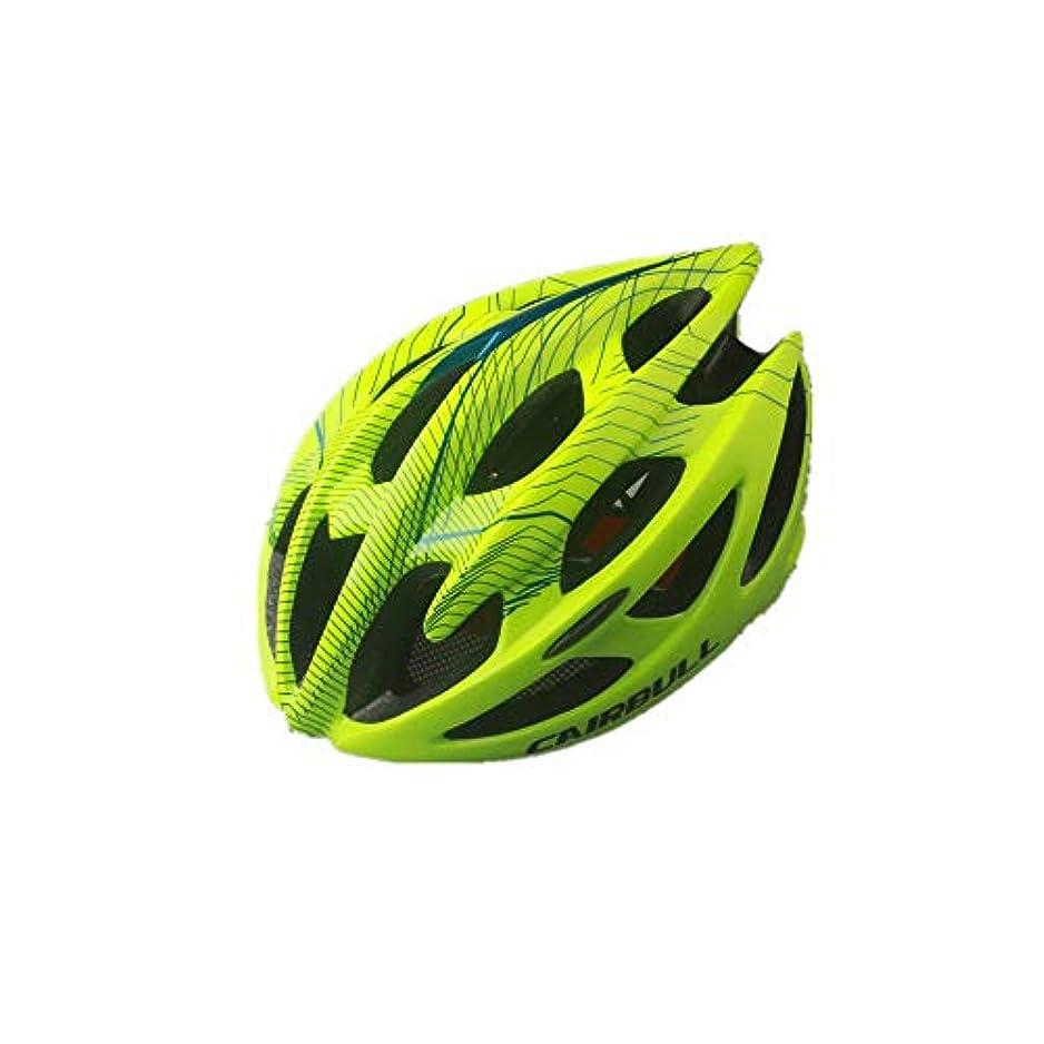 旧正月パウダーぼかすOkiiting 超軽量スポーツヘルメット抵抗を減らす取り外し可能な裏地保護ヘッド耐圧設計サイクリングヘルメット調節可能なサイズ うまく設計された (サイズ : L)