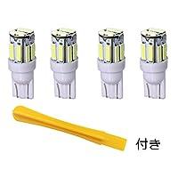 T10 LED 5W級 爆光 バルブ 最新 高品質 高輝度 クリアランスランプ 10連 SMD 20チップ搭載 SMD 7020 白【6000-6500K 】ホワイトベース4個