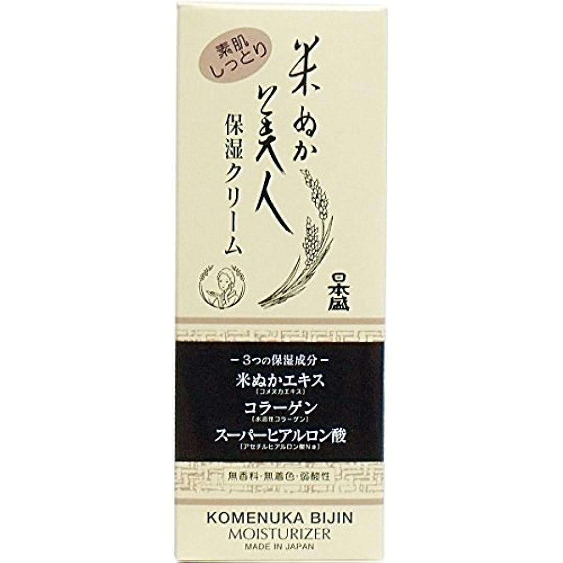 メタリック全体に大工【日本盛】米ぬか美人 保湿クリーム 35g