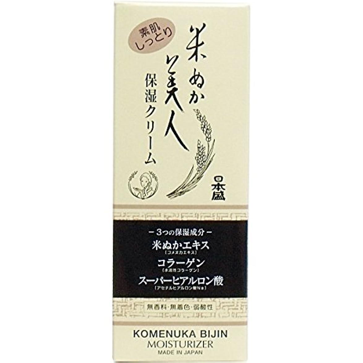 証明怒る断言する【日本盛】米ぬか美人 保湿クリーム 35g
