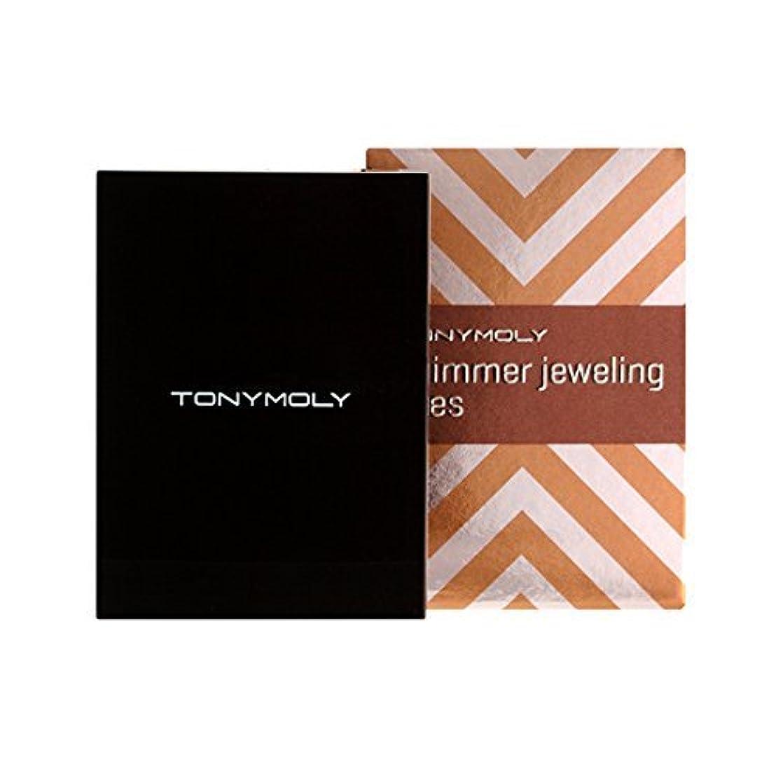 ジュニアニュースアマチュア[Tonymoly] トニーモリ Shimmer Jeweling Eyes 2.7g #01 Gold Jeweling by TONYMOLY
