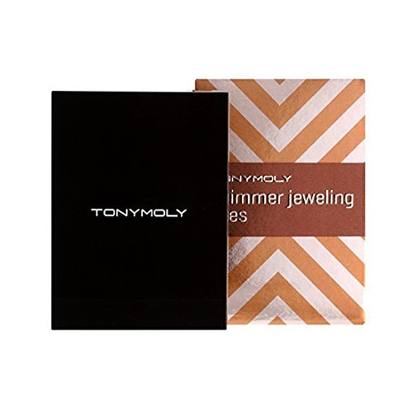 のスコア無しかわす[Tonymoly] トニーモリ Shimmer Jeweling Eyes 2.7g #01 Gold Jeweling by TONYMOLY