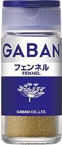 ハウス GABAN フェンネル<パウダー> 14g×5個