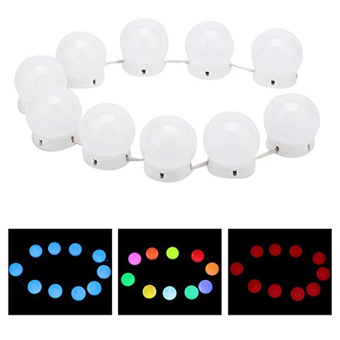 すでに円形のにぎやか化粧鏡ラ??イトキット 10 LED付き調 光ライトストリング電球バニティライト化粧鏡に最適 バスルームの照明