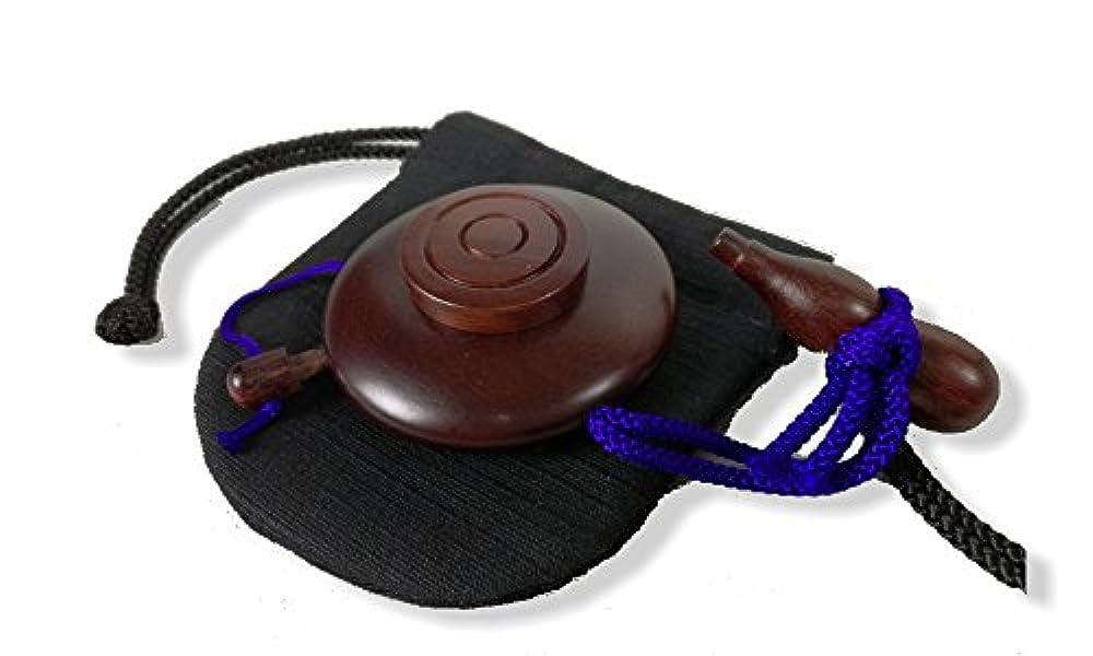恐ろしいエントリ予防接種塗香入れ 紫檀 大(直径約 5cm) 塗香入れ袋(巾7cm×高さ8cm紬)携帯用