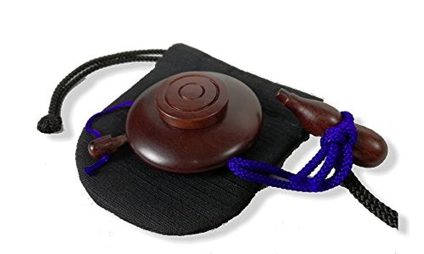 女将添加前部塗香入れ 紫檀 大(直径約 5cm) 塗香入れ袋(巾7cm×高さ8cm紬) 携帯用