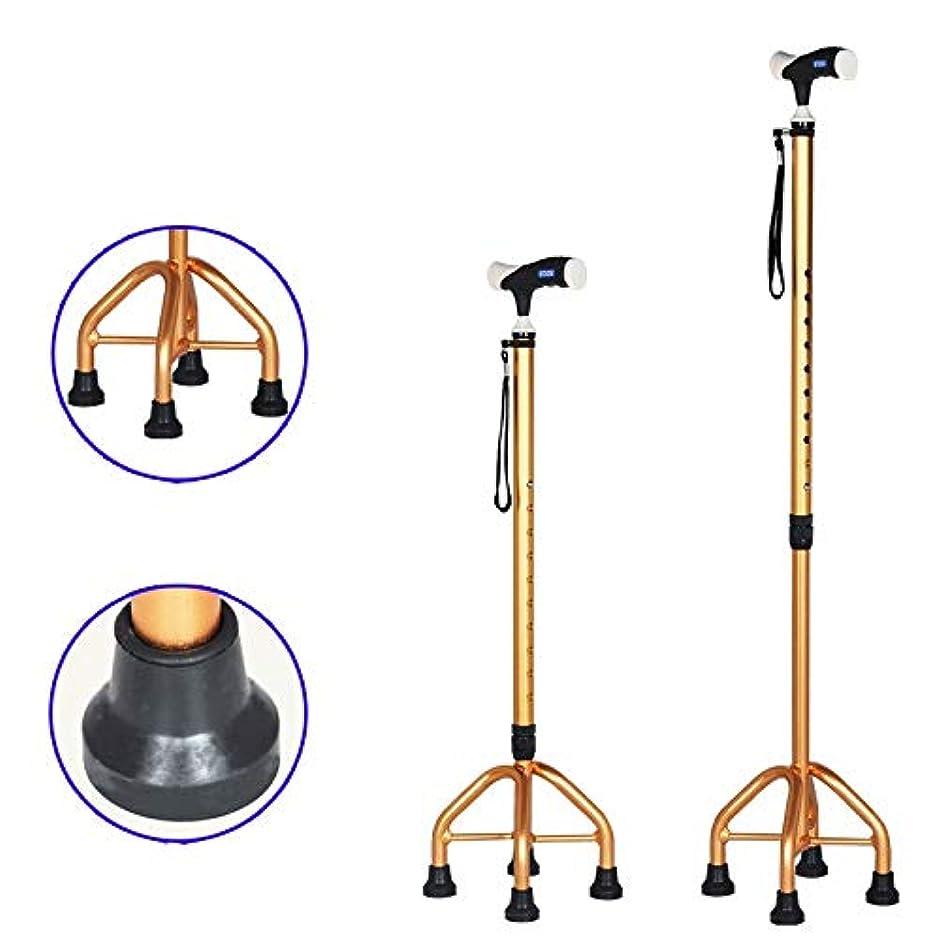 おじいちゃん部分暗い杖 ステッキ 多点杖 伸縮式杖 軽量自立式4点杖 介護歩行補助 、高さ調節可能、男女兼用 、敬老の日 プレゼント(アルミステッキ)