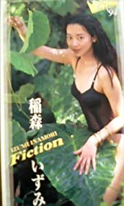 FICTION~VISUAL QUEEN [VHS]