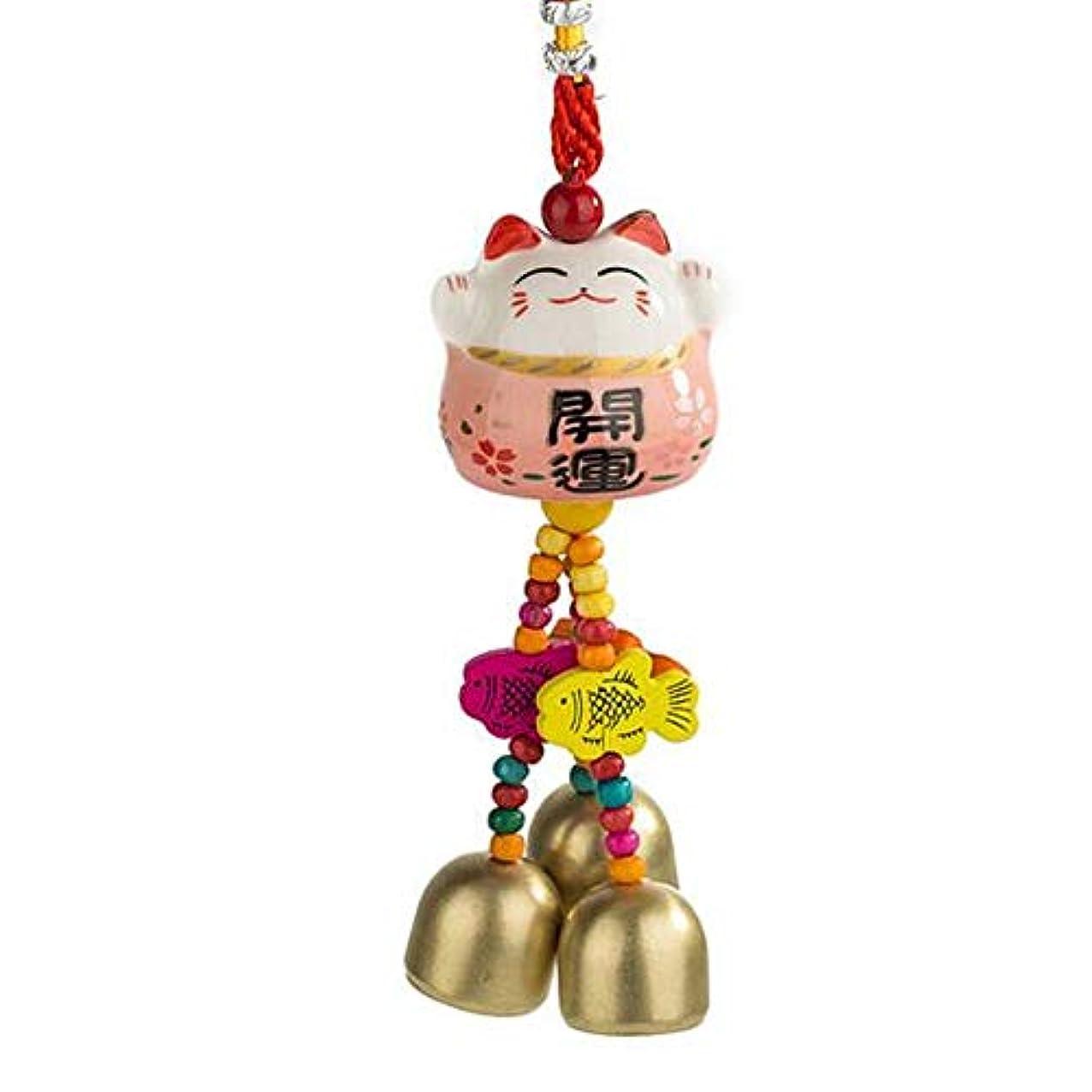 寮ポスト印象派インセンティブAishanghuayi 風チャイム、かわいいクリエイティブセラミック猫風の鐘、グリーン、長い28センチメートル,ファッションオーナメント (Color : Pink)