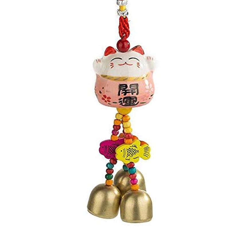 辛な音楽エピソードChengjinxiang 風チャイム、かわいいクリエイティブセラミック猫風の鐘、グリーン、長い28センチメートル,クリエイティブギフト (Color : Pink)
