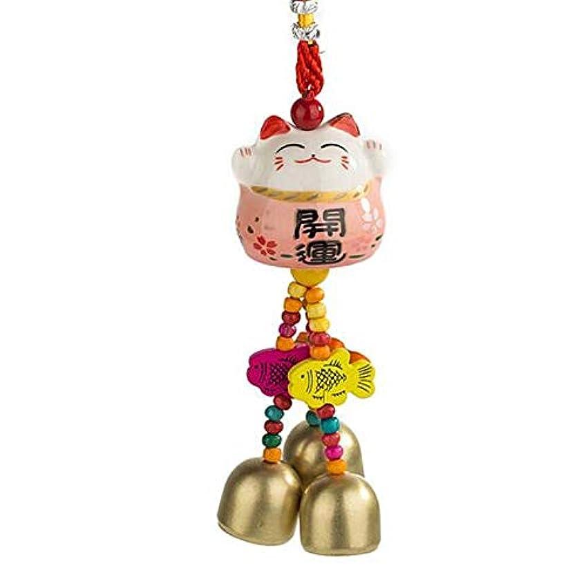 れるくしゃみひどいHongyushanghang 風チャイム、かわいいクリエイティブセラミック猫風の鐘、グリーン、長い28センチメートル,、ジュエリークリエイティブホリデーギフトを掛ける (Color : Pink)