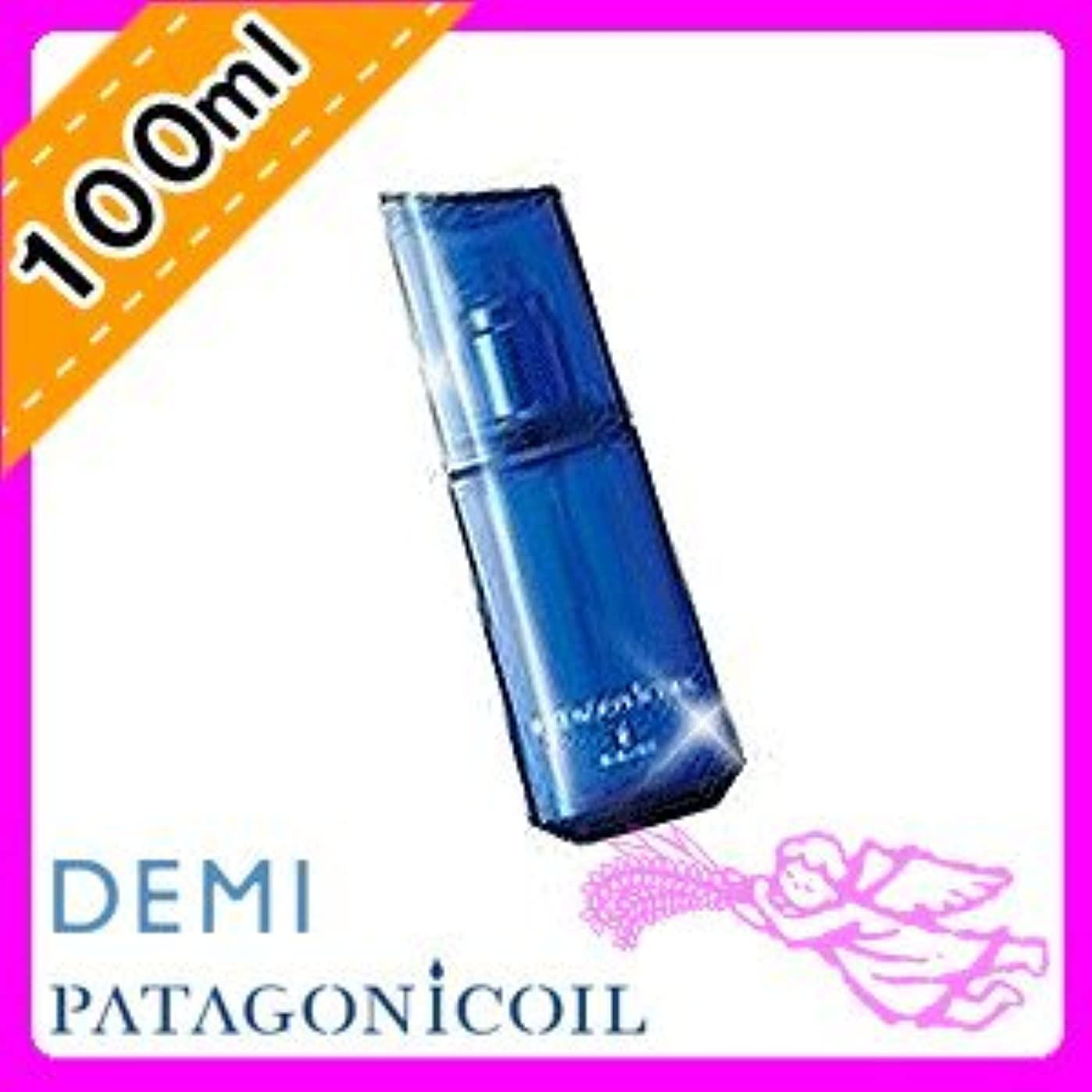 不潔特異性狭いデミ パタゴニックオイル イセベルグ モイスト 100ml DEMI PATAGONICOIL