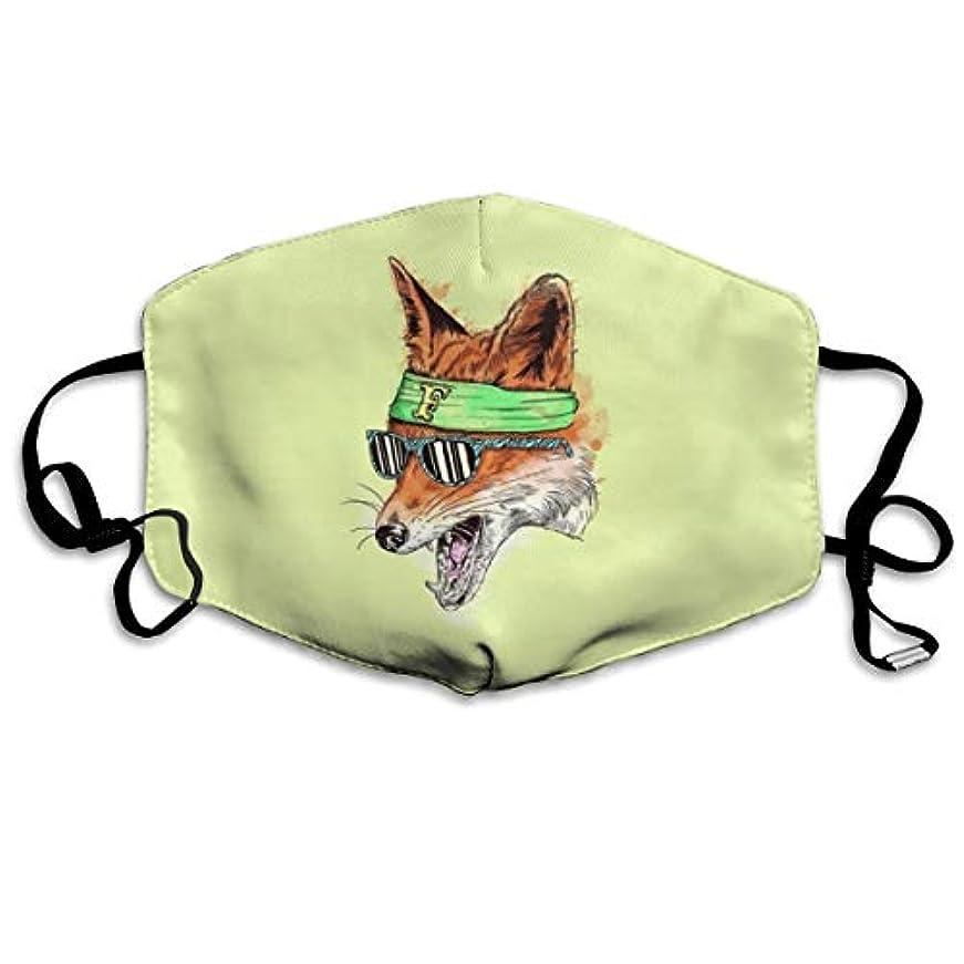 闇精緻化平日一の楽 マスク夏用 風邪 花粉症対策 繰り返し使用可能 洗える おしゃれ 男女兼用 デスクトップ 狐 漫画