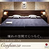 IKEA・ニトリ好きに。家族で寝られるホテル風モダンデザインベッド【Confianza】コンフィアンサ【ベッドサイドテーブル】 | ダークブラウン