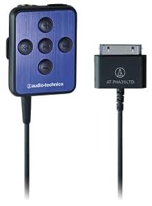 audio-technica iPod/i Phone専用ポータブルヘッドホンアンプ AT-PHA31iLTD