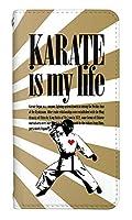 スマホケース 手帳型 ベルトなし moto g5 ケース 8187-E. KARATE IS MY LIFE moto g5 ケース 手帳 [MOTO G5] モト ジーファイブ