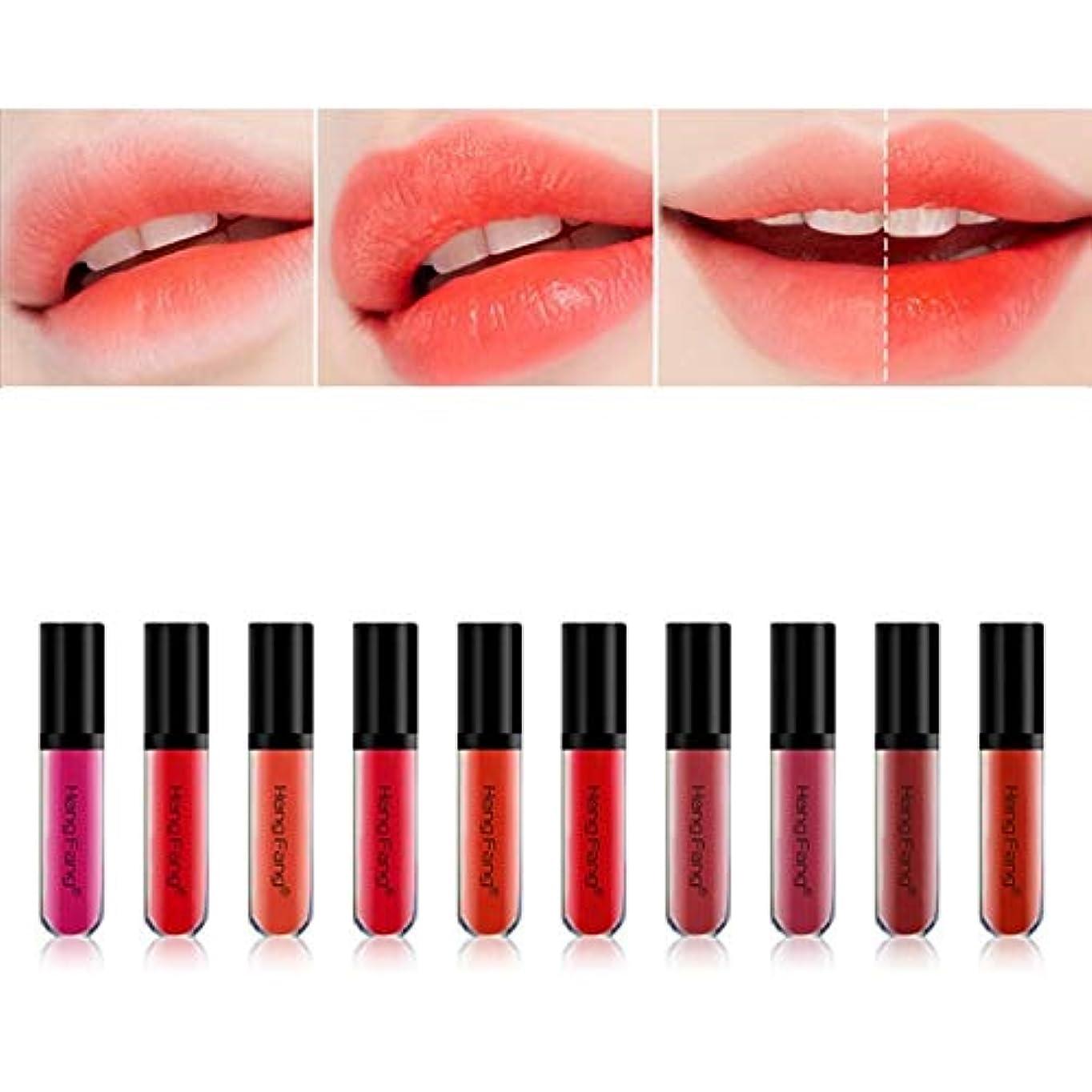モート強打ギャングSemperole - 新しい10個/セットリキッド口紅マットの唇美容ラスティングメイクアップ色合いリップグロスモイスチャ防水ロングスティック