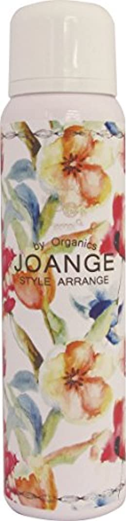 みぞれ母音確かにジョアンジュ オーガニック スタイルアレンジ〈ヘアスプレー〉