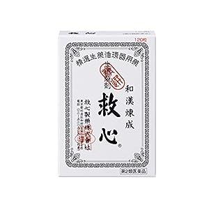 【第2類医薬品】救心 120粒の関連商品3