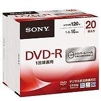 ソニー・録画用DVD-R・120分16倍速・シルバーレーベル・5mmスリムケース・20DMR12MLDS・1セット-120枚:20枚×6パック-