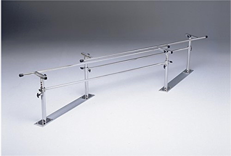 平行バー、スチールベース、折りたたみ、高さと幅調節可能、10足ロング