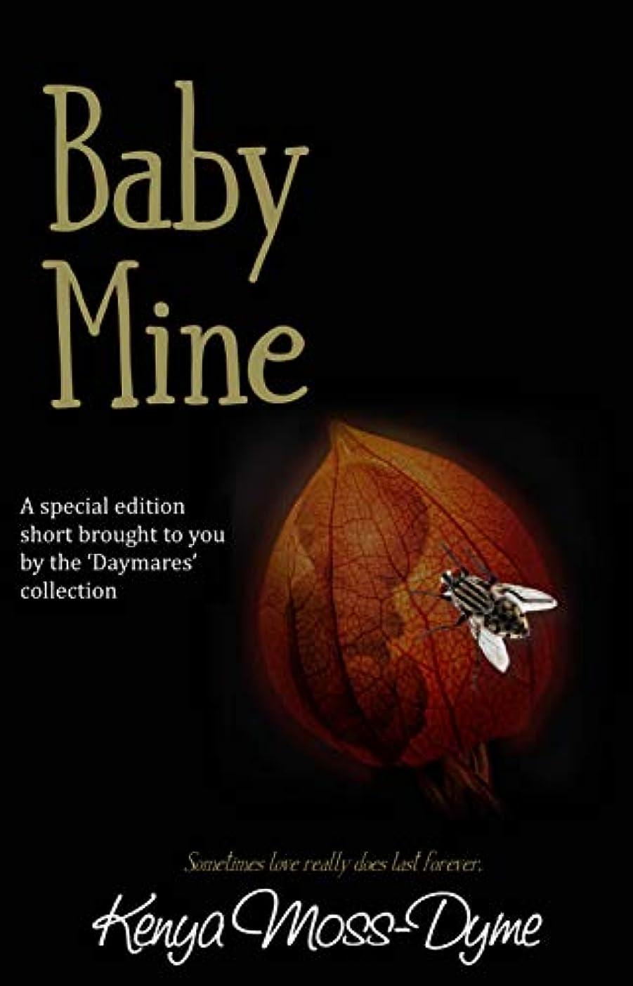 辞書北米聴衆Baby Mine (English Edition)