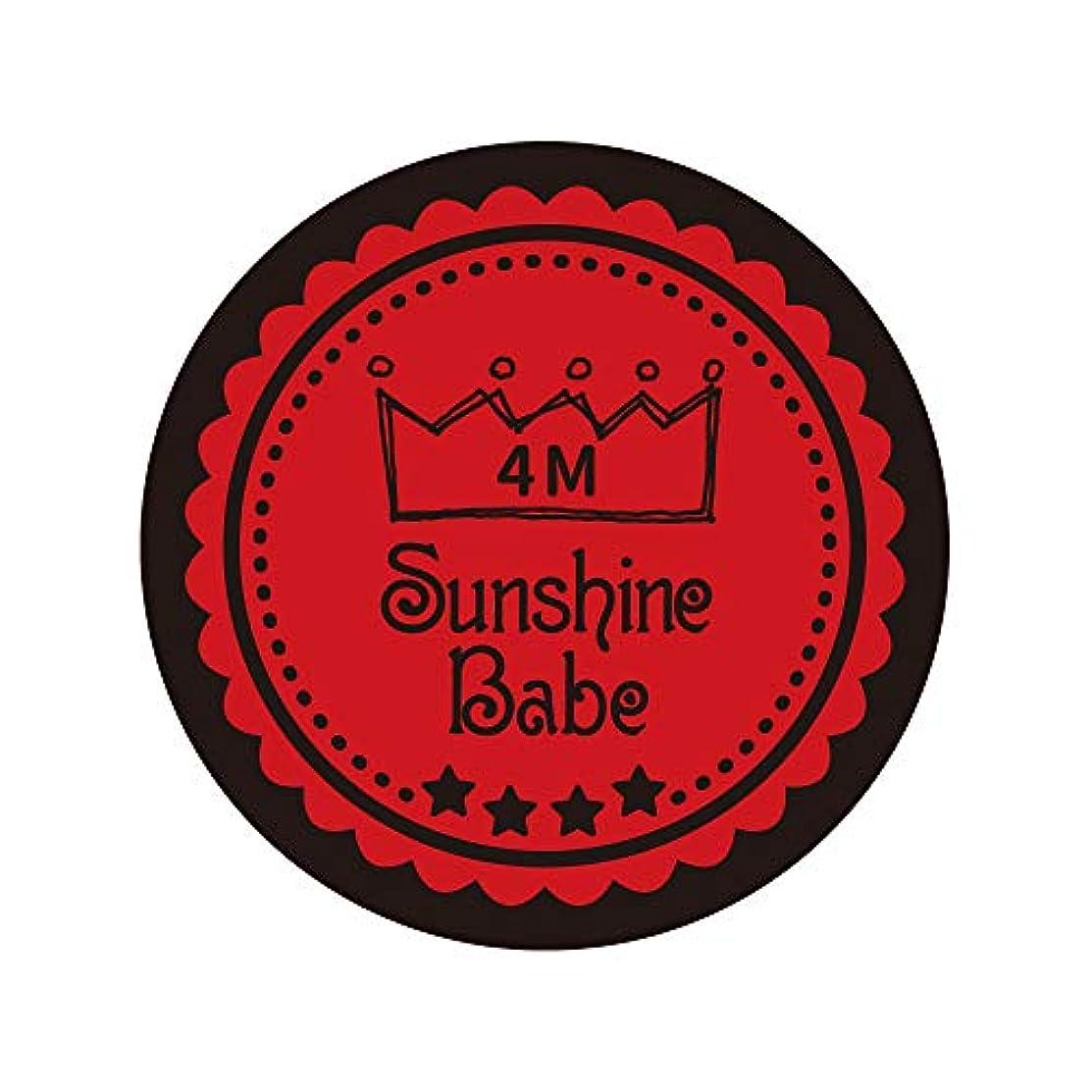 世界記録のギネスブックを通してバケットSunshine Babe カラージェル 4S チェリートマト 2.7g UV/LED対応