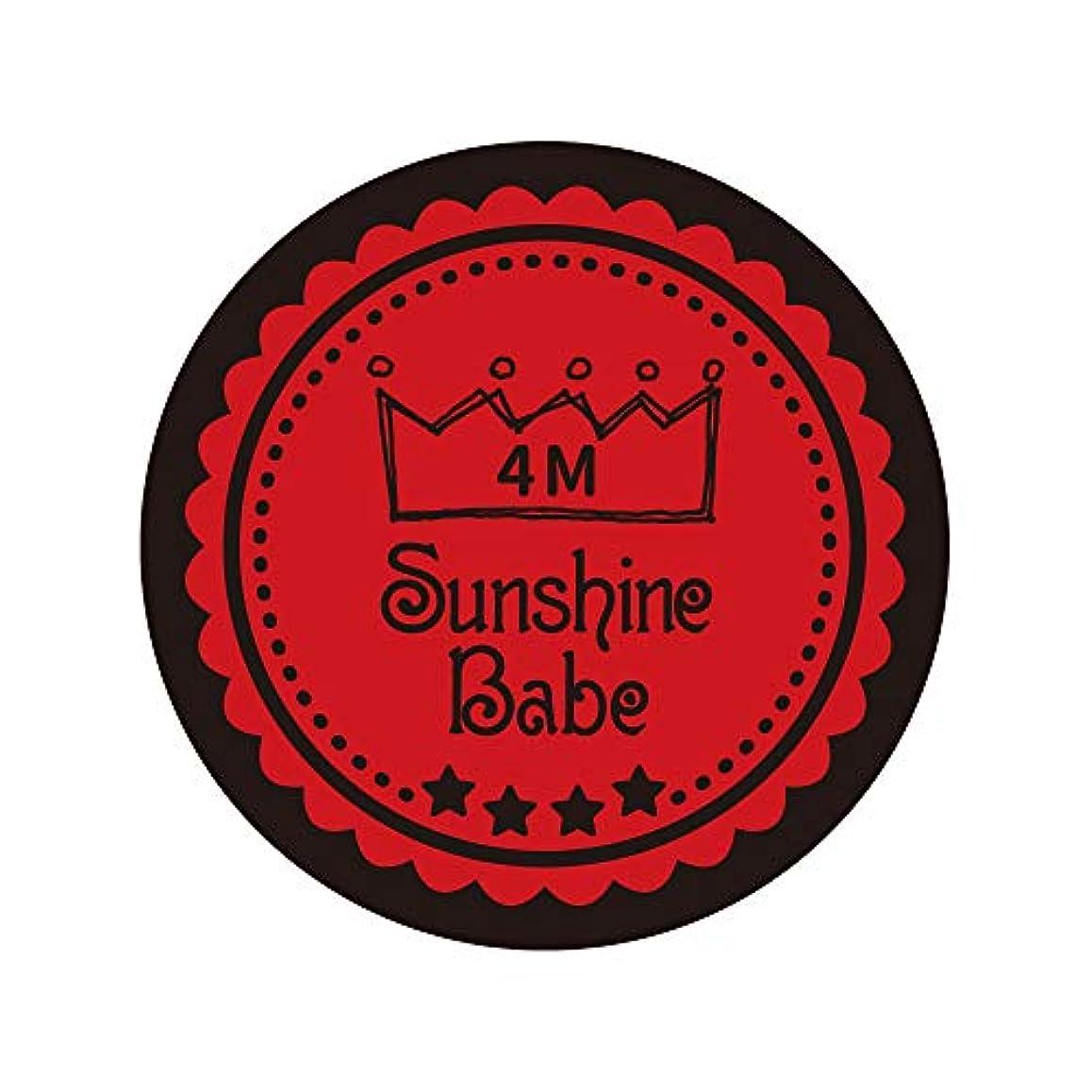 電報トラフィックエンジンSunshine Babe カラージェル 4S チェリートマト 2.7g UV/LED対応