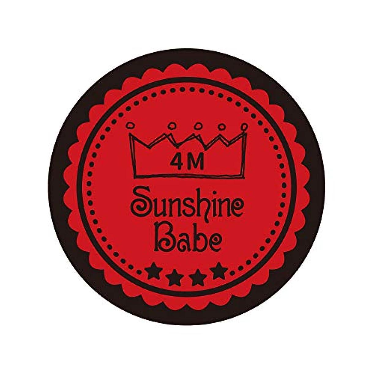 猛烈な政治家のミットSunshine Babe カラージェル 4S チェリートマト 2.7g UV/LED対応