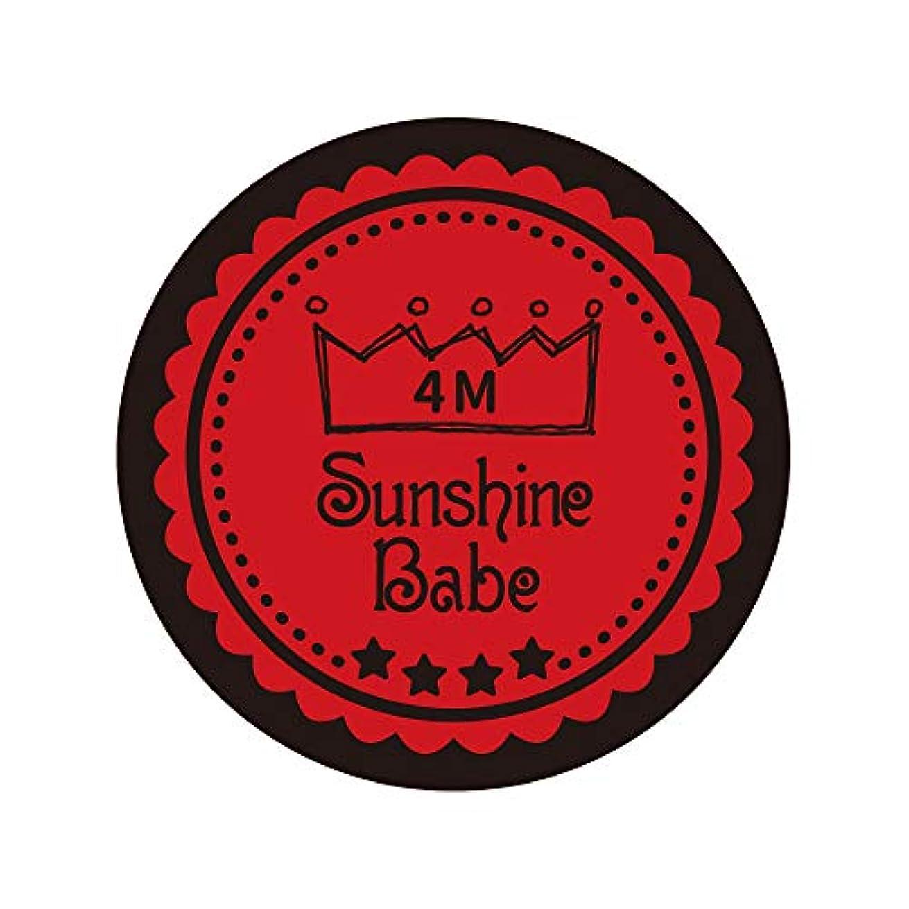 基準行政ベストSunshine Babe カラージェル 4S チェリートマト 2.7g UV/LED対応