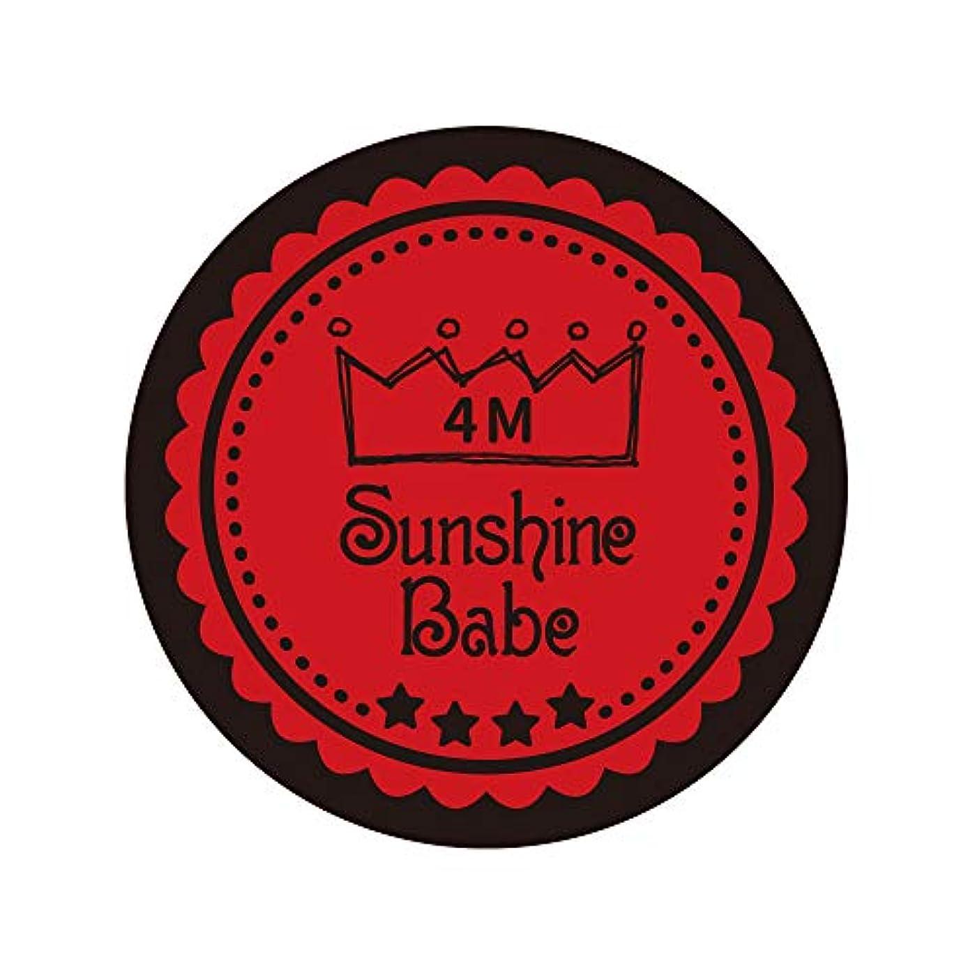 かご注文腸Sunshine Babe カラージェル 4S チェリートマト 2.7g UV/LED対応