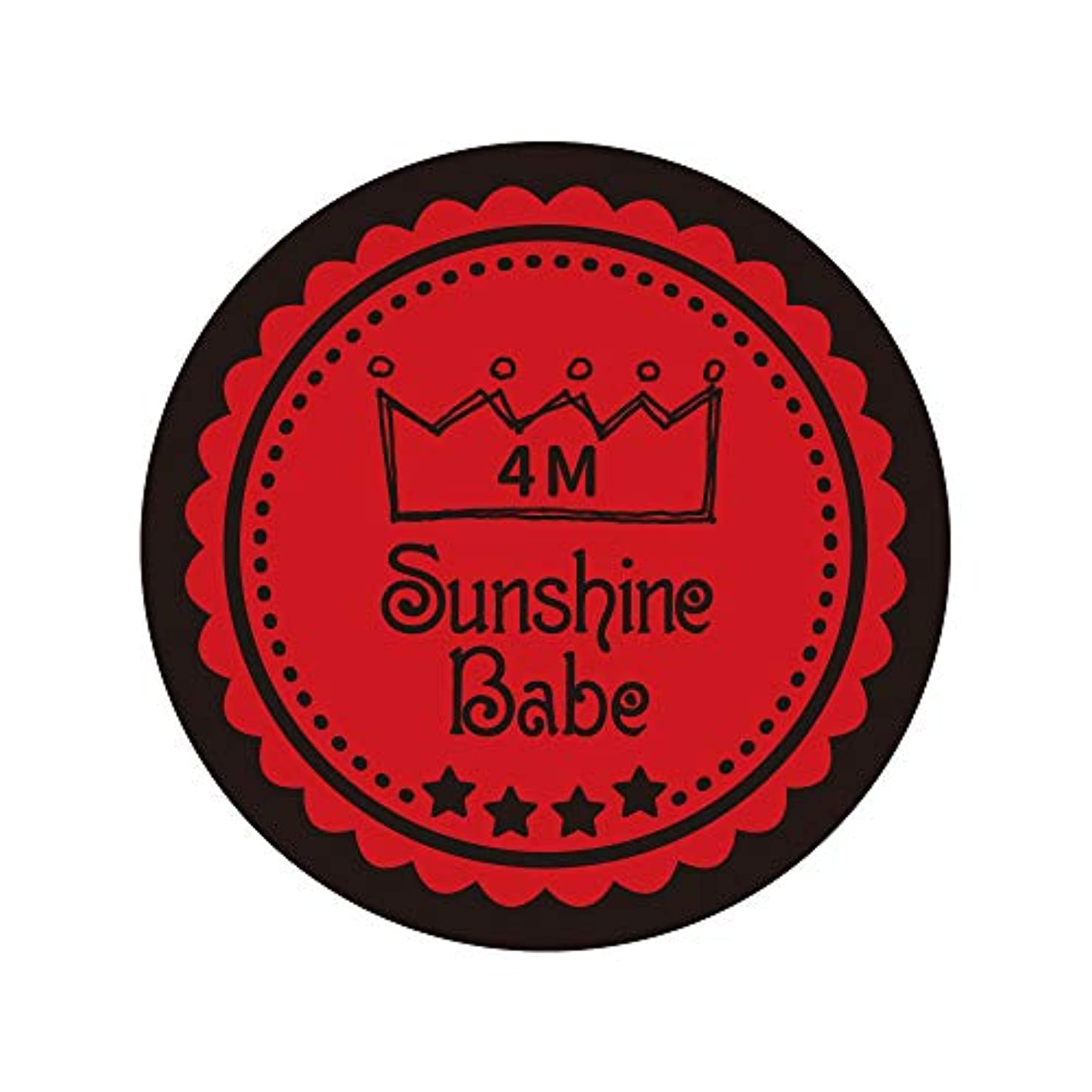 マトロングリップしみSunshine Babe カラージェル 4S チェリートマト 2.7g UV/LED対応