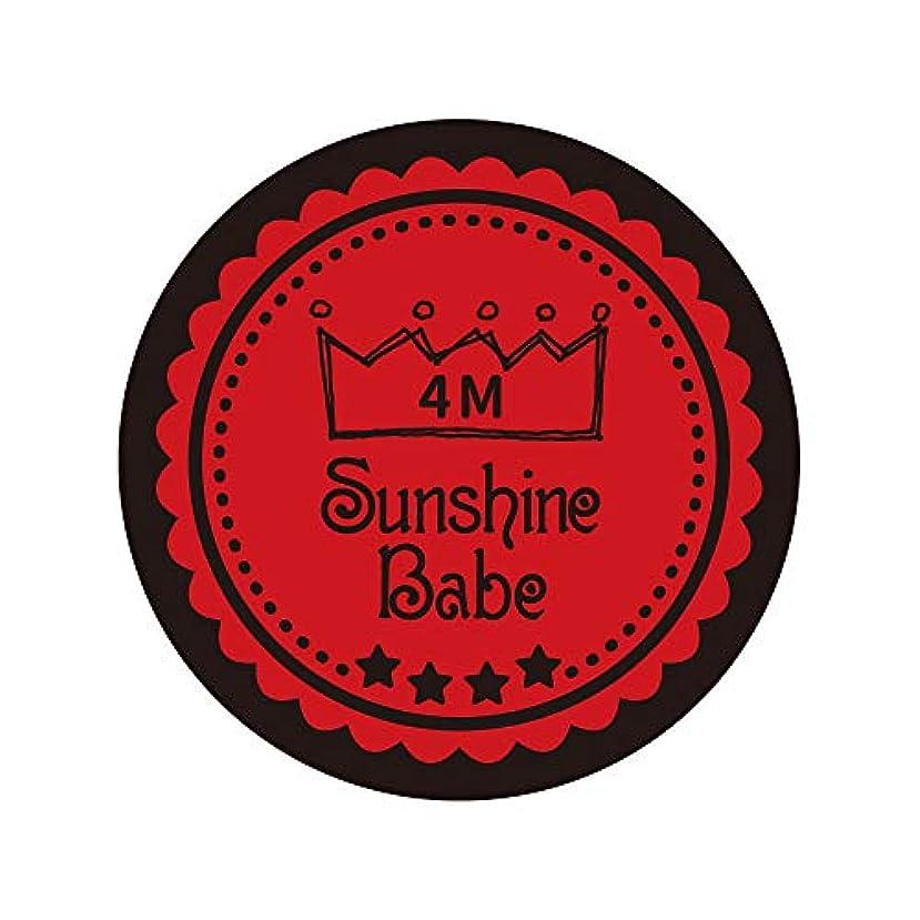 チューブシャー魅了するSunshine Babe カラージェル 4S チェリートマト 2.7g UV/LED対応
