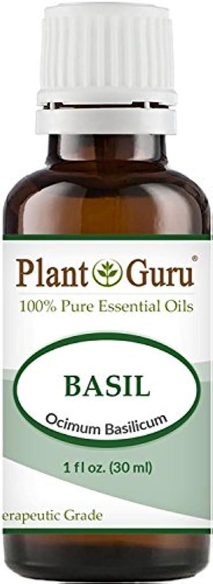 カーペットサイクル未就学Basil Essential Oil. 30 ml (1 oz) 100% Pure, Undiluted, Therapeutic Grade. by Plant Guru