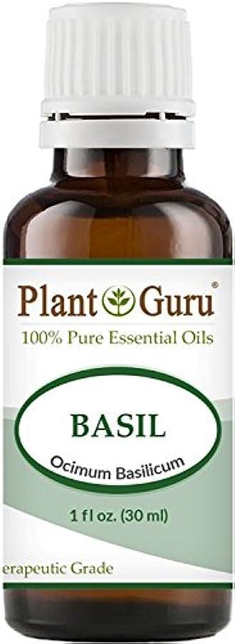 ジョージエリオット大学ビスケットBasil Essential Oil. 30 ml (1 oz) 100% Pure, Undiluted, Therapeutic Grade. by Plant Guru