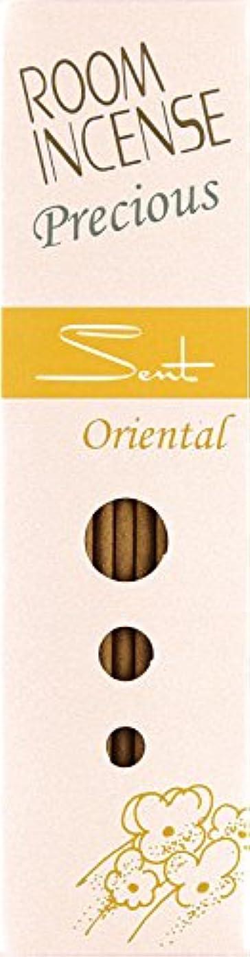 ただやる令状静める玉初堂のお香 ルームインセンス プレシャス セント オリエンタル スティック型 #5502