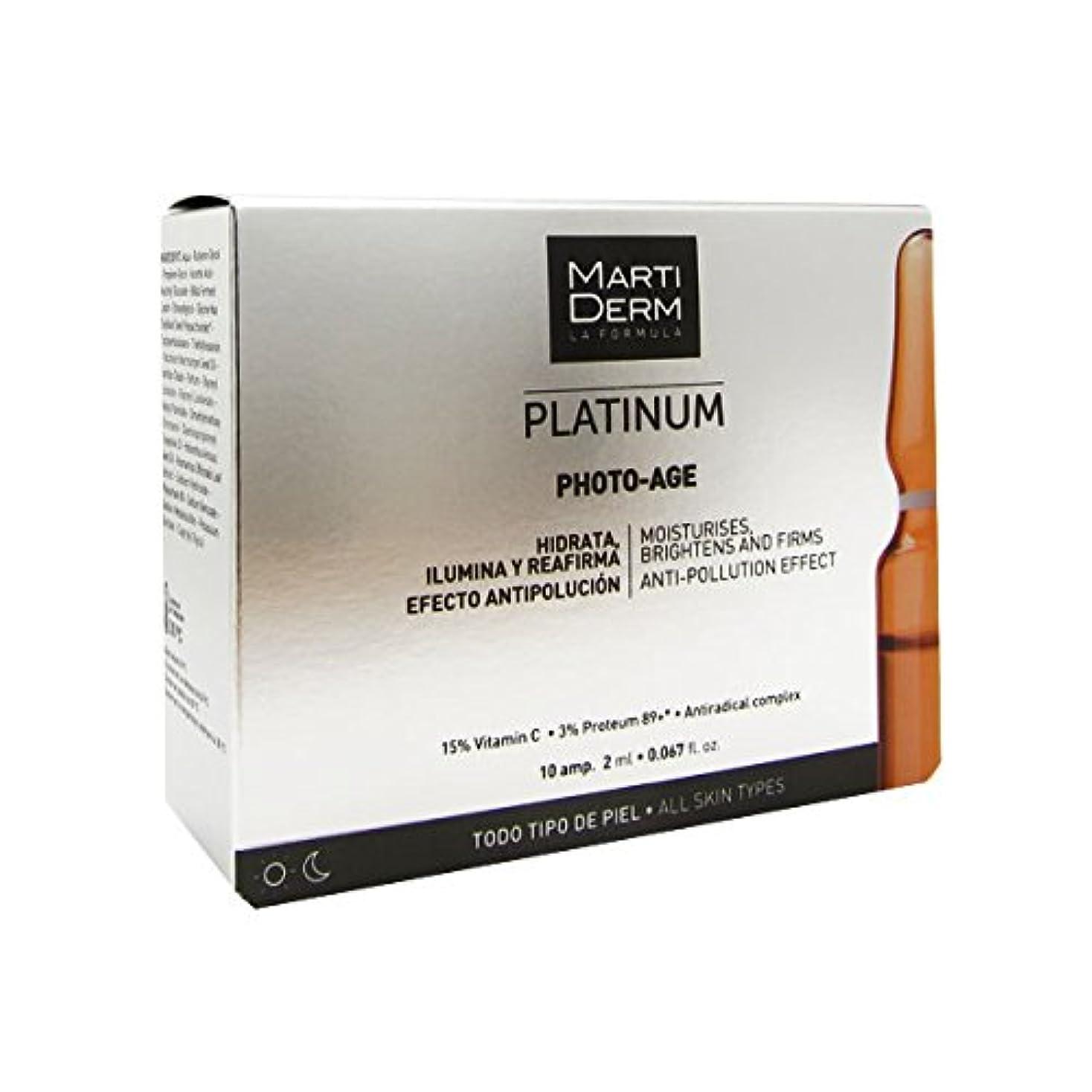 冷える降雨初期Martiderm Platinum Photo-age Ampoules 10amp [並行輸入品]
