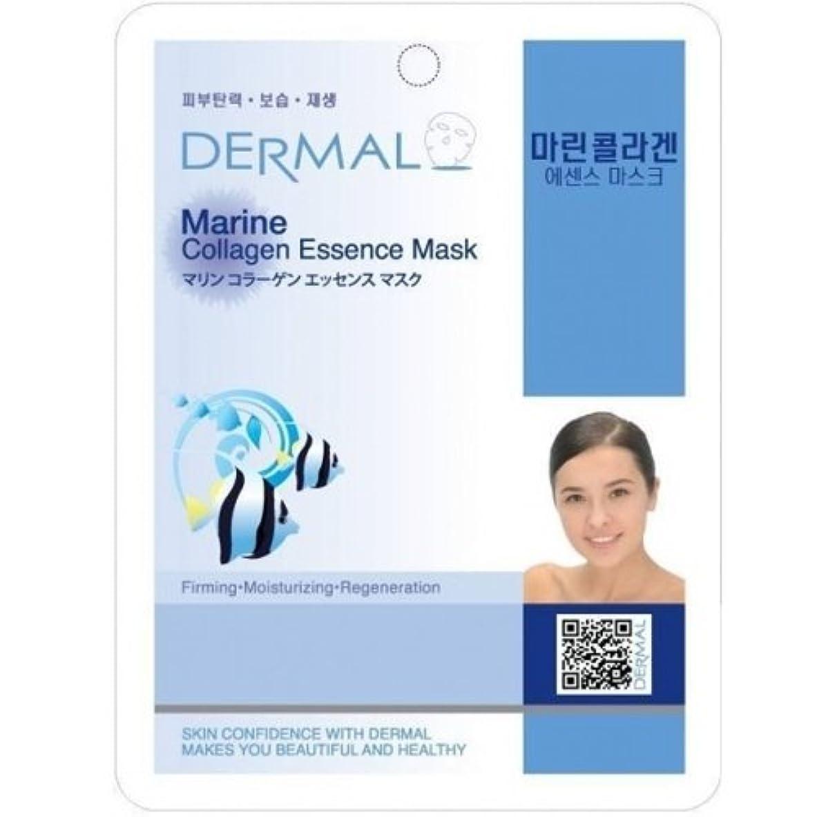 固有の平和抜け目のないシート マスク コラーゲン ダーマル Dermal 23g (10枚セット) 韓国コスメ フェイス パック